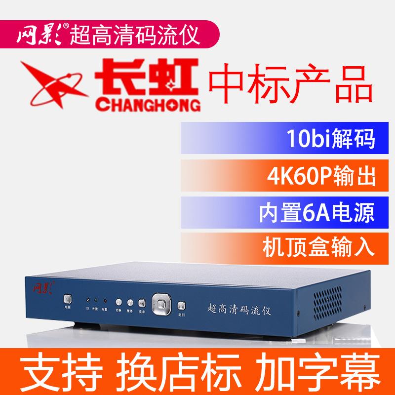 一分八超高清HDMI分配器