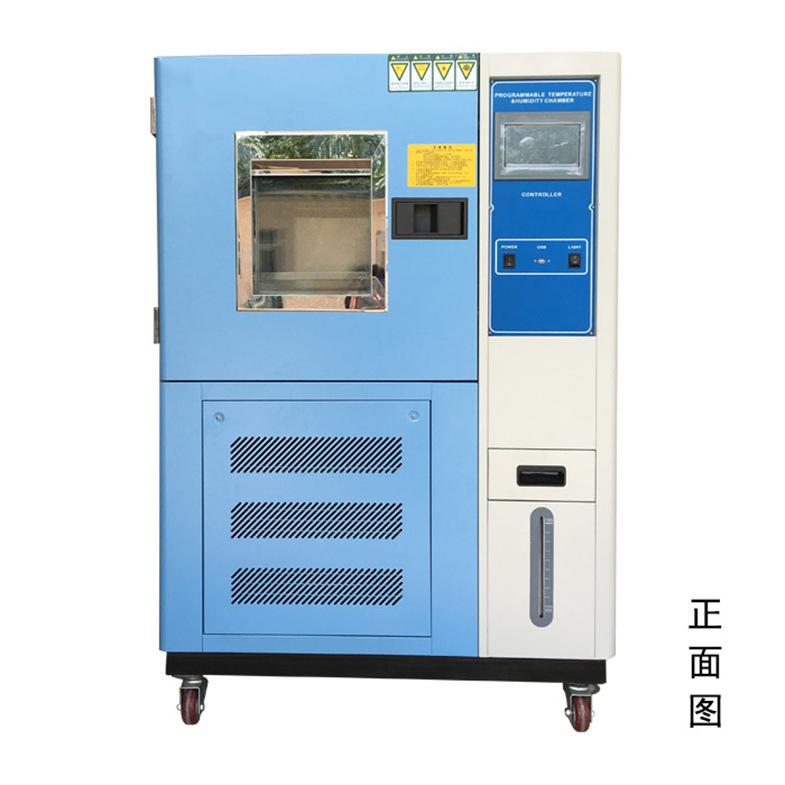 中创仪器专业生产快速温度变化箱 内外不锈钢