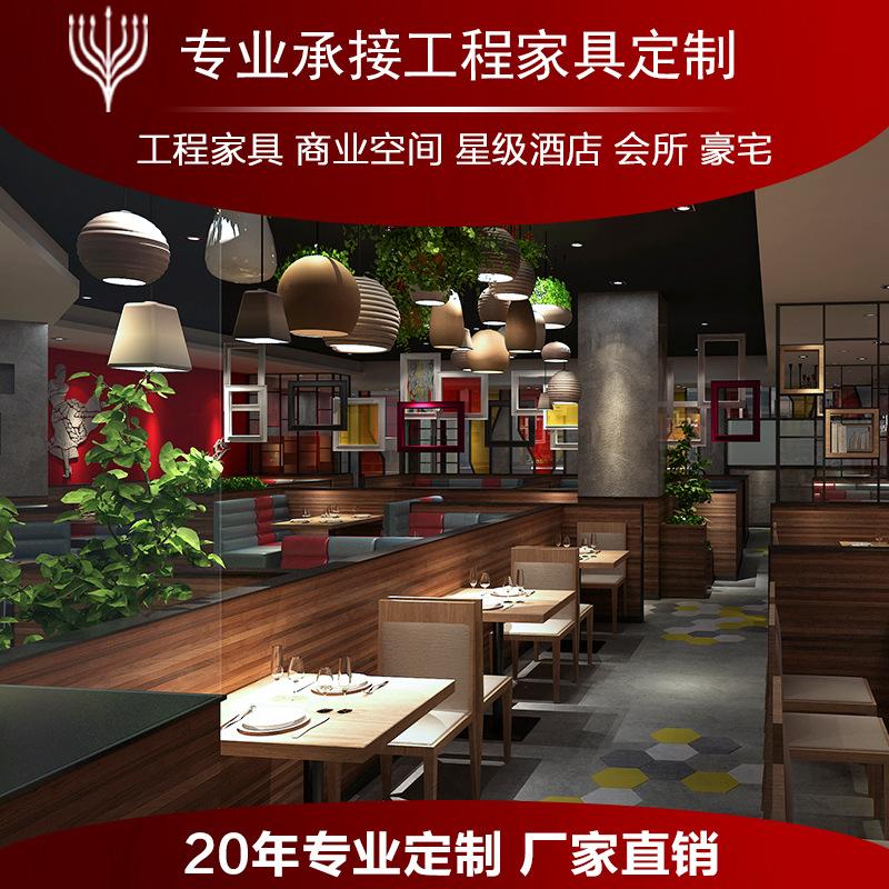 工程餐厅成套创意特色家具道具定制定做 简约现代 任何方式 马太行家具