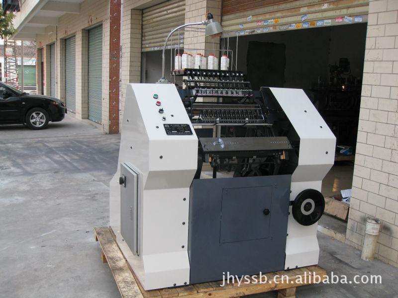 SXB-460锁线机 将配成册的书帖锁线成书芯的机械。