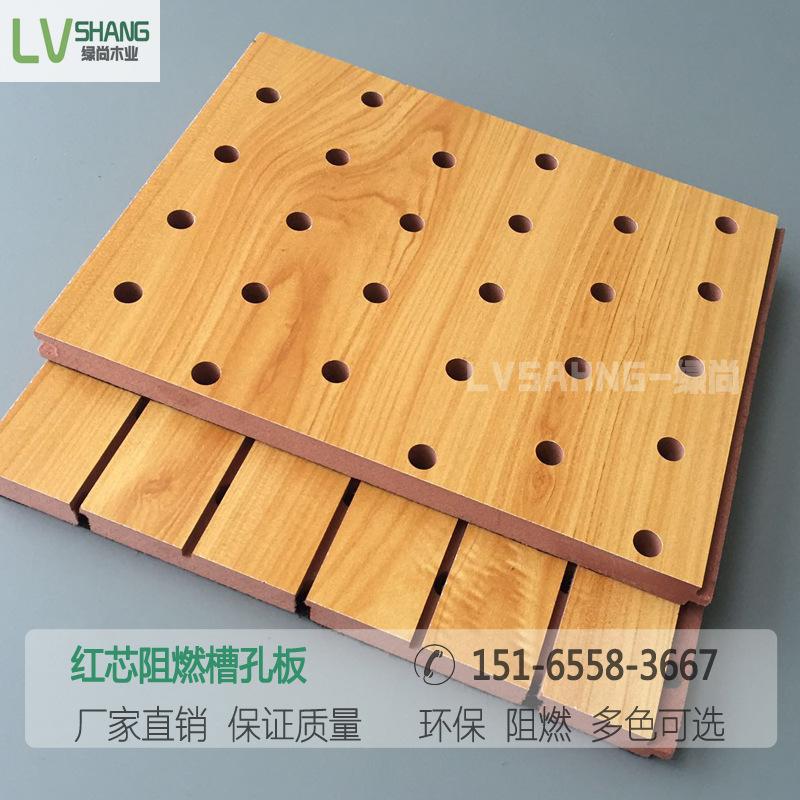 消音隔声降噪工装材料 MDF 表面凹凸型 密度板 纤维状