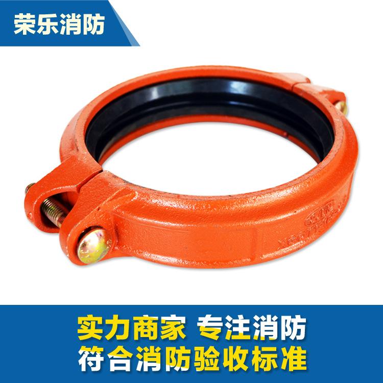 消防配件卡箍式接头消防专用 球墨铸铁 沟槽管件