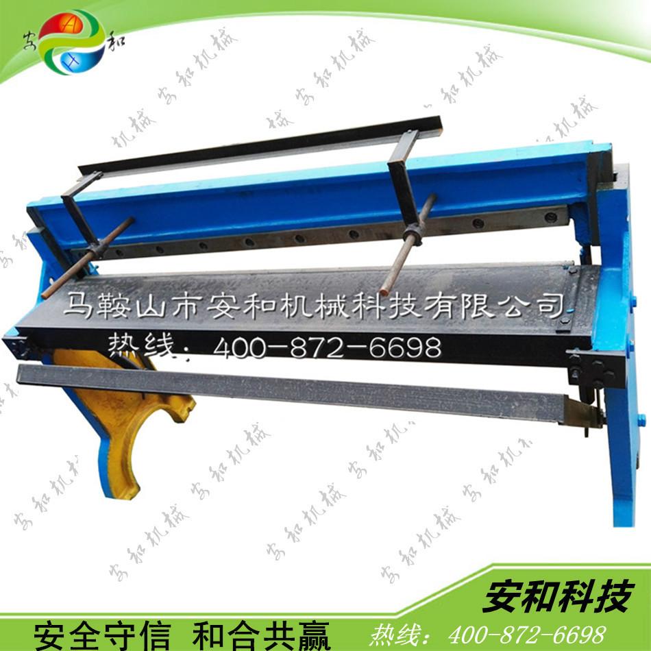 钣金加工人力剪板机剪切机 热成型