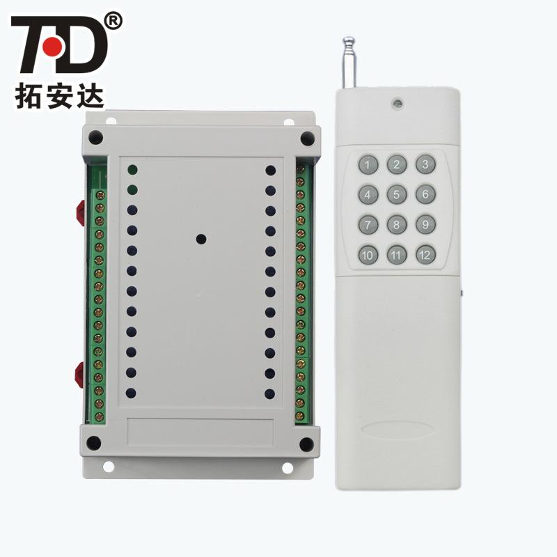 DC12V远距离遥控开关 拓安达 灯具水泵电机电器