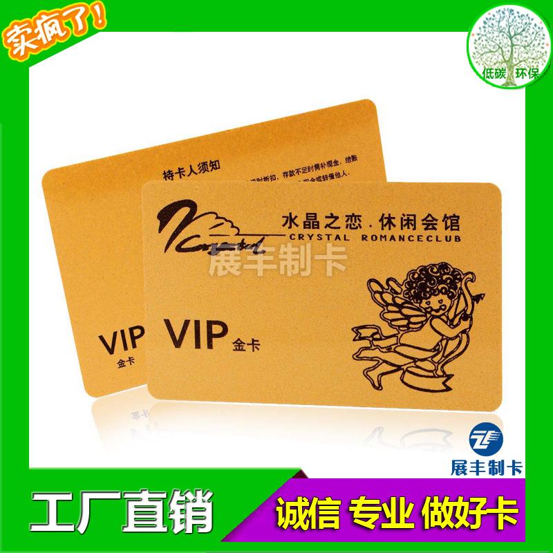 厂家直销RFID感应卡 PVC/ABS/PET 智能卡