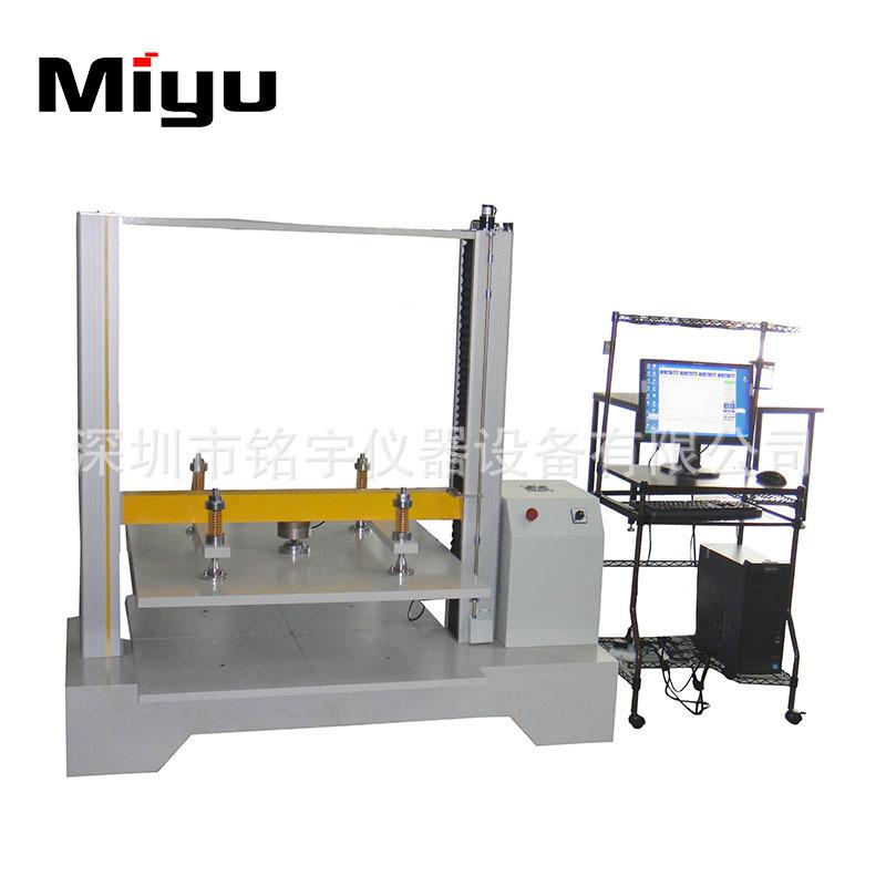 电脑式纸箱压力测试机厂家 铭宇仪器 包装件压力试验机