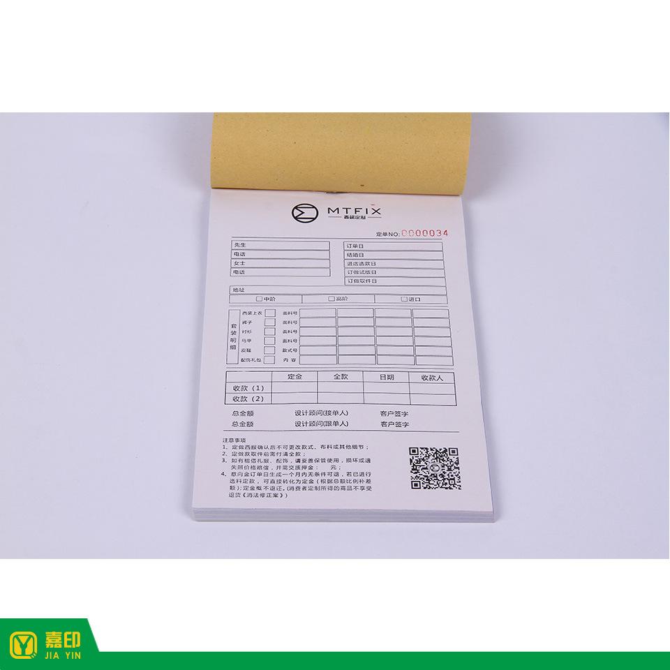 厂家定做派工单表格 文教类产品印刷 可定制 胶黏,裁切