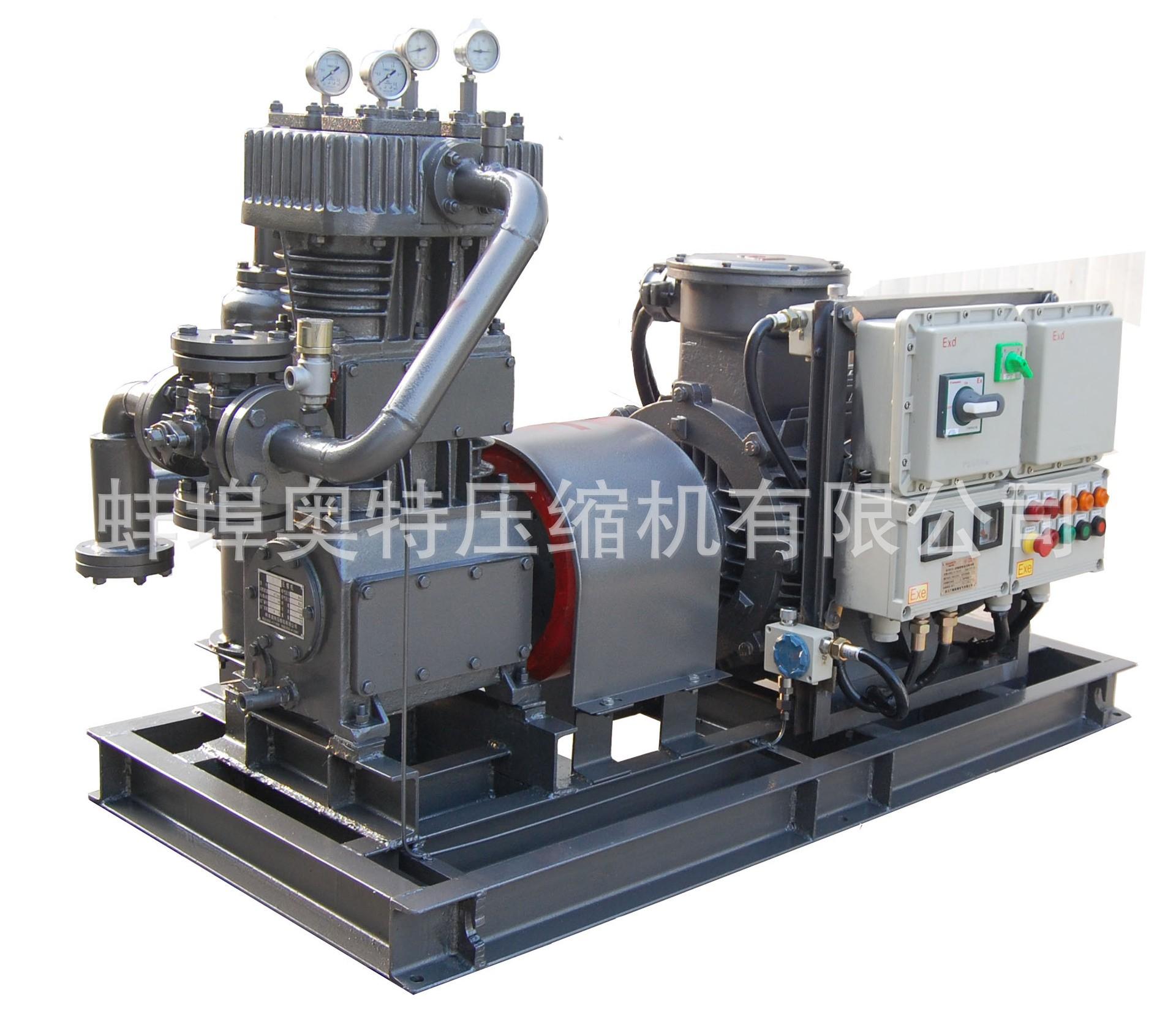 5/10-16液化气紧缩机 液化气 活塞式压缩机 风冷式