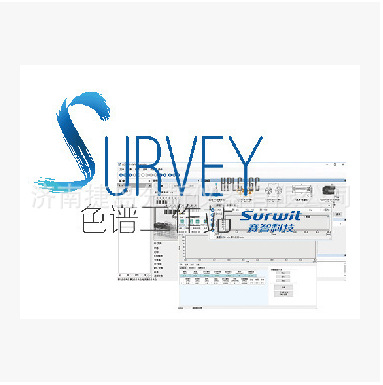 survey多通道审计追踪(GMP)药典气相色谱仪液相色谱软件