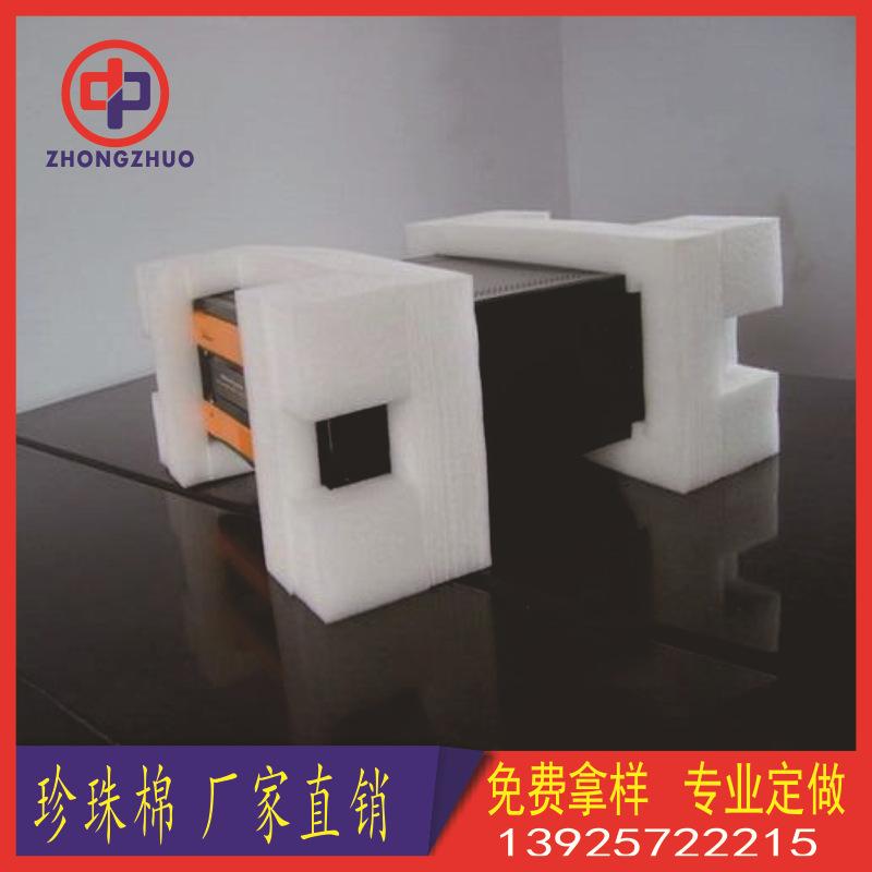销售珍珠棉护架 EPE 产品包装与运输