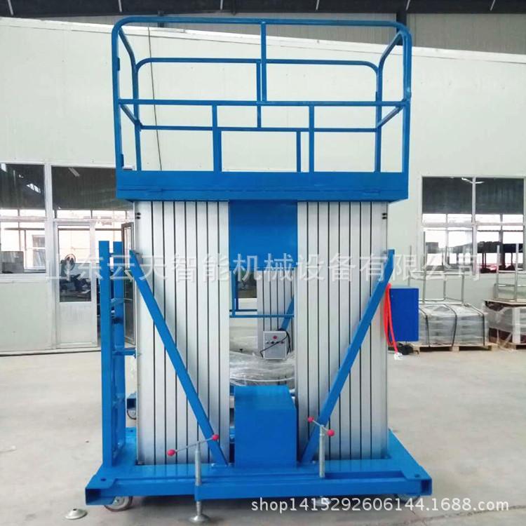 牵引式电动液压升降机 YBC 电动升降台 铝合金