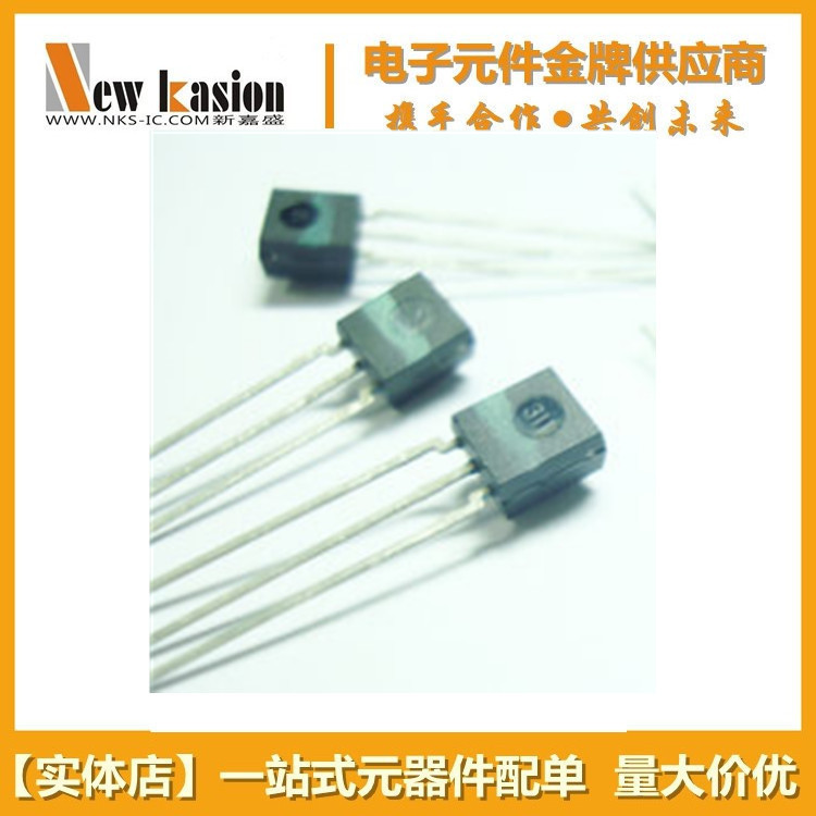 TSOP4838 亿配芯YIBEIIC 光学接收器件 半导体