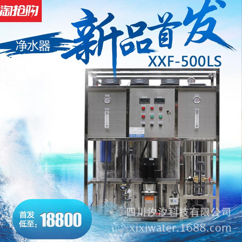电池消费设施电渗析设施
