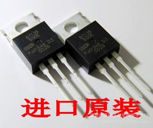 BT136-600E NXP/恩智浦 塑料封装 平板形 带散热片 中功率