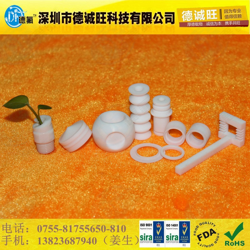 原厂生产定制塑料王弹性制品 机械配件 规格齐全非标可定做 塑料王