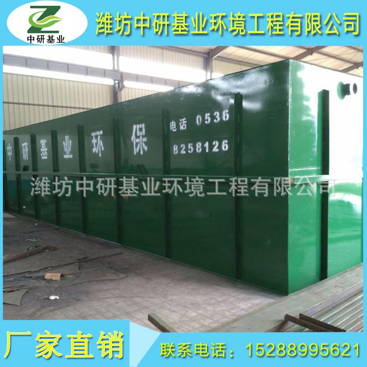 开展医疗废物和医疗废水处理