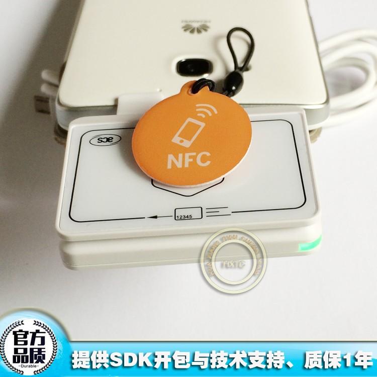 互联互通交通卡/速通卡NFC手机充值机 ACS 手机音频口