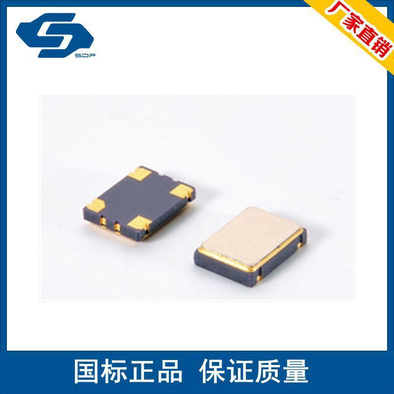 石英晶体振荡器3225贴片OSC有源晶振48mhz工厂正品 胜达平 振荡器