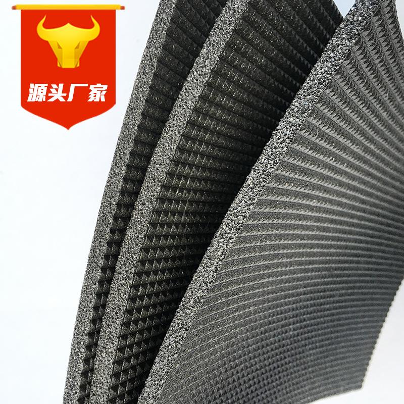 电子交联聚乙烯发泡地板隔音减震垫5mm厚单面凹发泡橡胶减振垫板