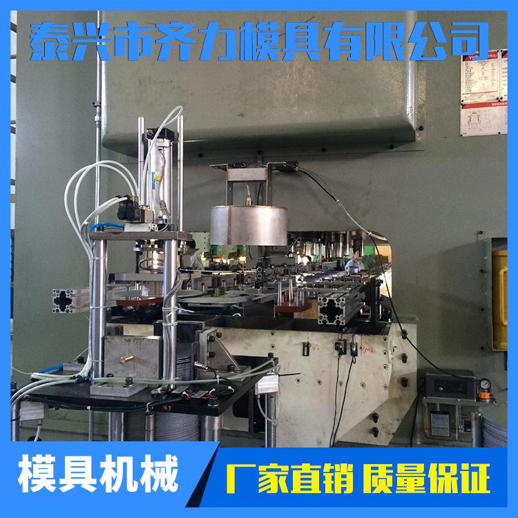碳钢板容器壳体冲压件加工机械手 拉深件加工 多工位