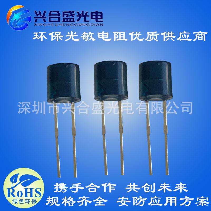 光控开关光电检测元器件 兴合盛 圆柱形 PTC 小功率 台湾力上/宜加