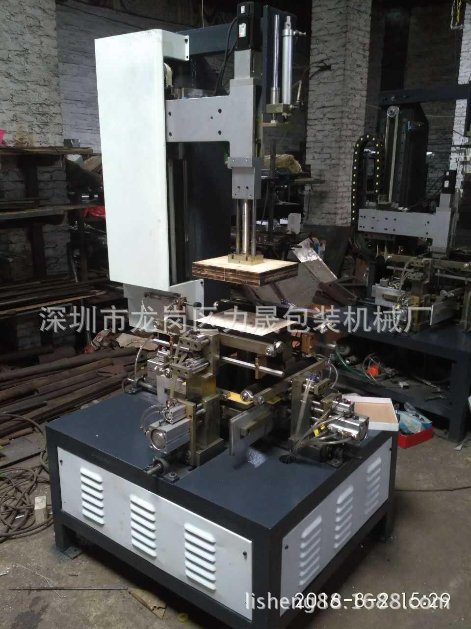 专业生产首饰盒压泡成型机 糊盒机 印后包装 保修一年
