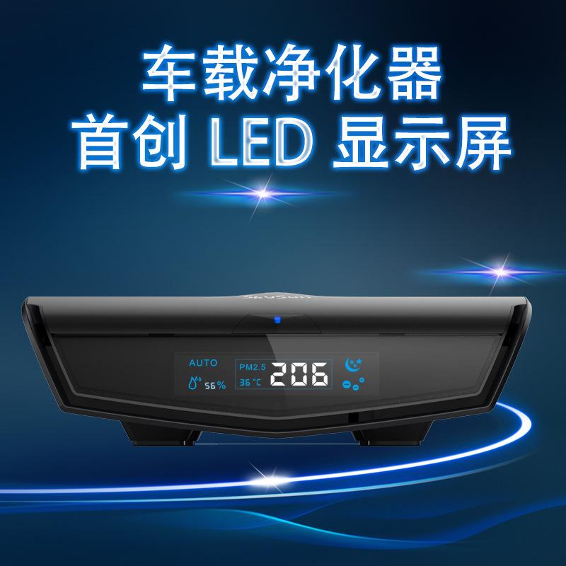 智能LED显示工厂OEM 天娇顺 ABS 空气净化