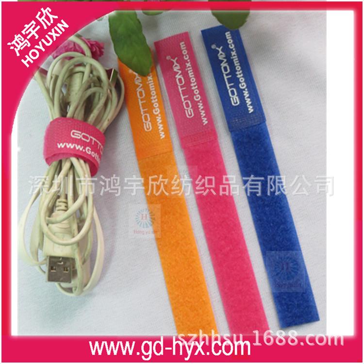 厂家专业生产环保电压魔术贴扎带 优质尼龙 直条扎带