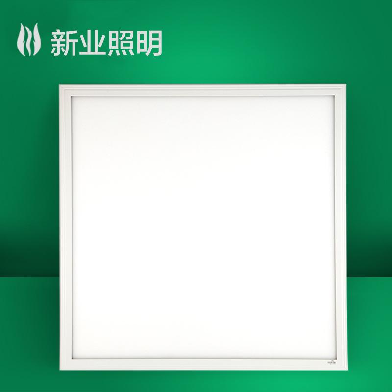明装框集成吊顶工程公用LED面板灯家装LED照明灯 面板灯