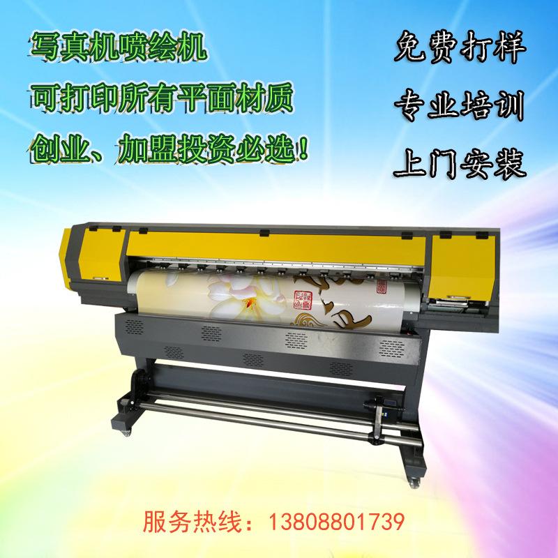 内外UV卷材机大幅面数码印花机打印机 特种印刷机 昊轩晟