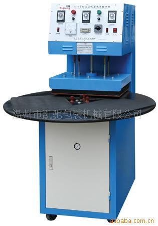 供给500型吸塑封口机包装机 吸塑机 鑫凯驰 吸塑包装机机