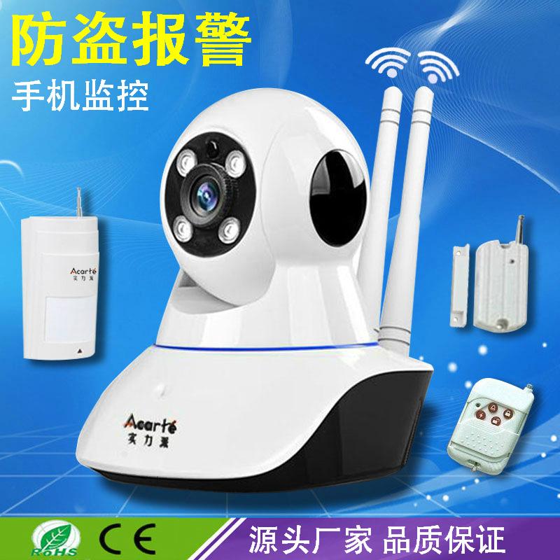 家居智能无线wifi摄像机 实力派 网络摄像机 CMOS