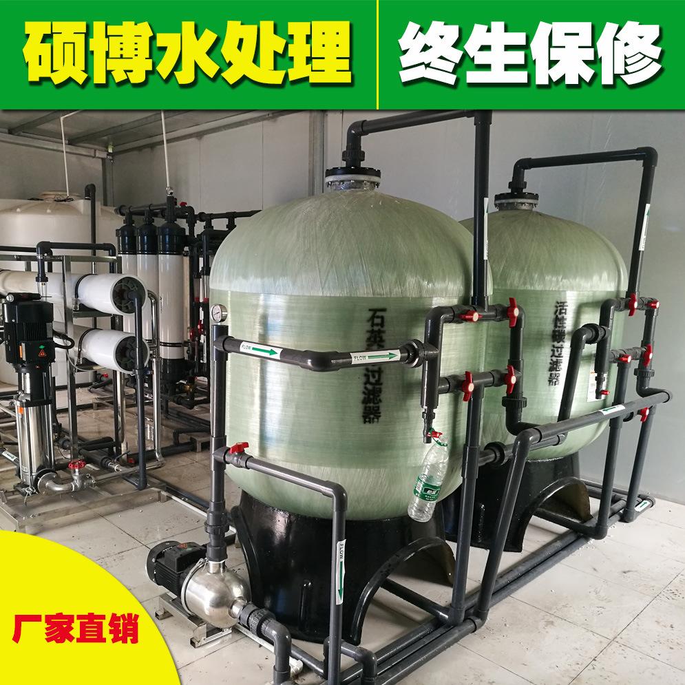 反浸透工业小型污水解决设施