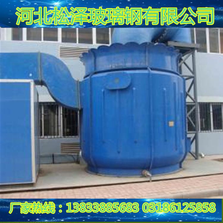 松泽玻璃钢脱硫除尘器 水膜式除尘器