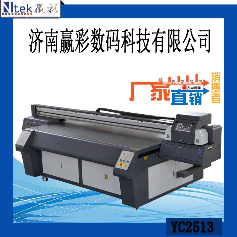厂家直销3D玻璃移门彩印机uv平板打印机 uv打印机 Seiko/精工