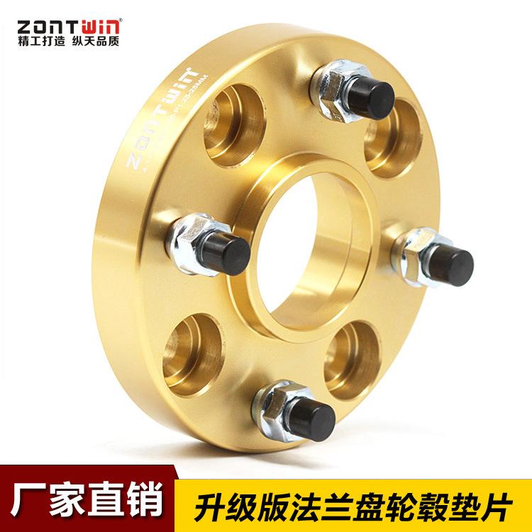 现代汽车改装配件 法兰盘轮毂加宽垫片铝合金锻造汽车用品 零部件