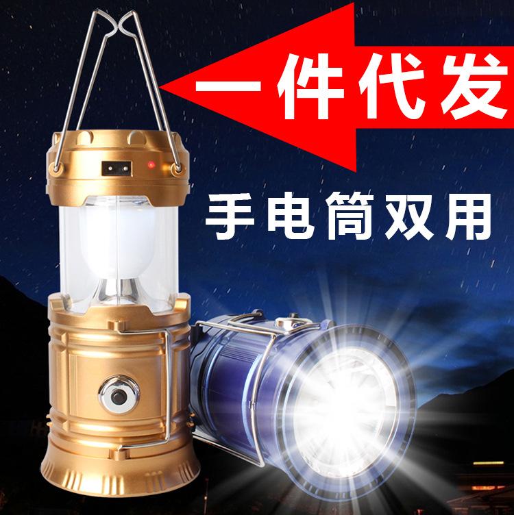 多功能太阳能充电户外照明马灯露营帐蓬灯5800T便携手提LED野营灯