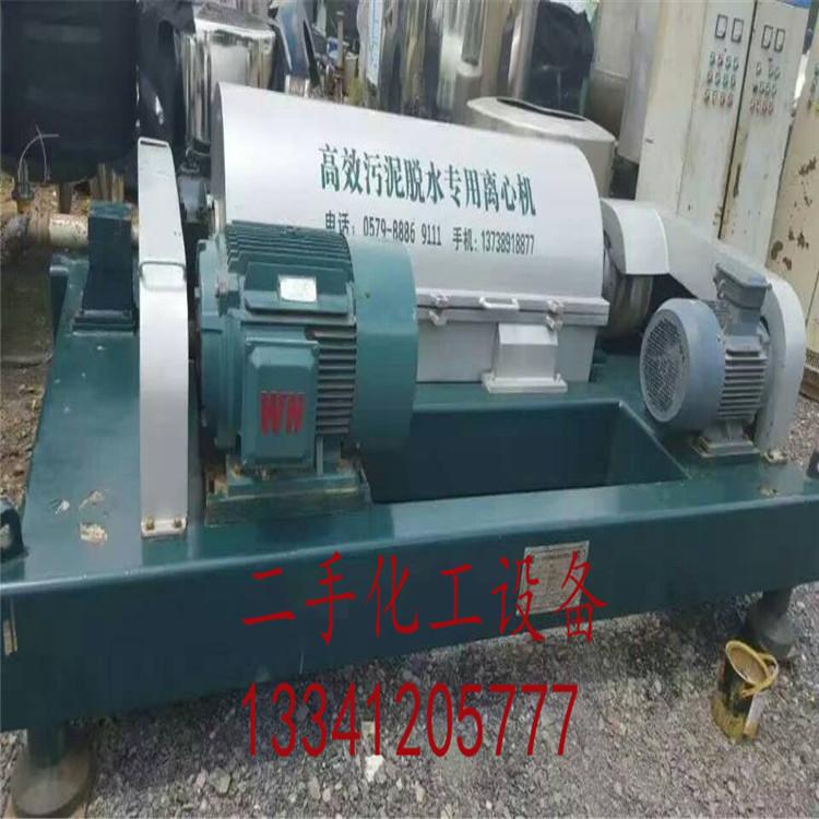 二手1250污水专用离心机 高效污水专用离心机 落地式 过滤离心机 工业用