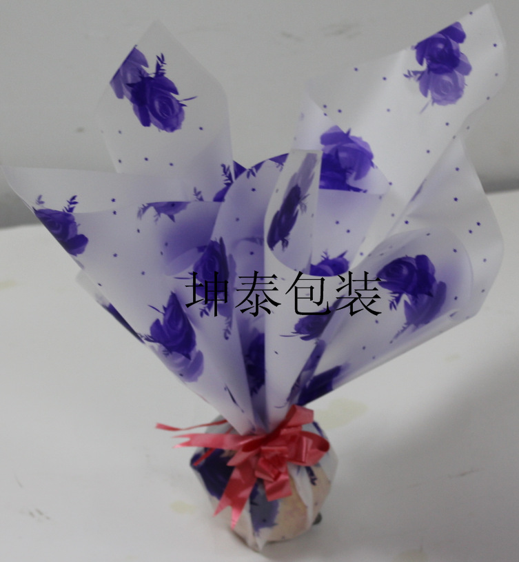 苹果包装纸花店鲜花包装纸 哑光膜 蓝,红色,黑