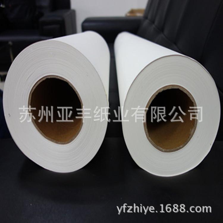90克热转印纸供给 热升华专用类 卷筒装