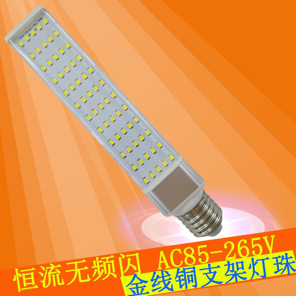 60灯12W正暖白高亮节能LED横插灯 恒耐灯具 三安光电