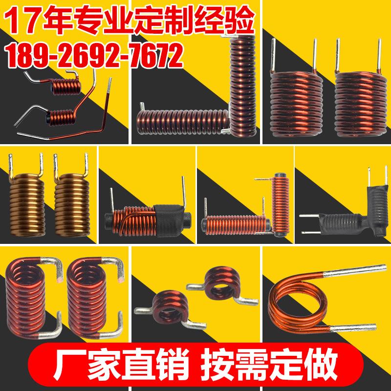 大电流高频磁棒电感线圈 电感线圈 插件电感 多层平绕式 卧式非密封