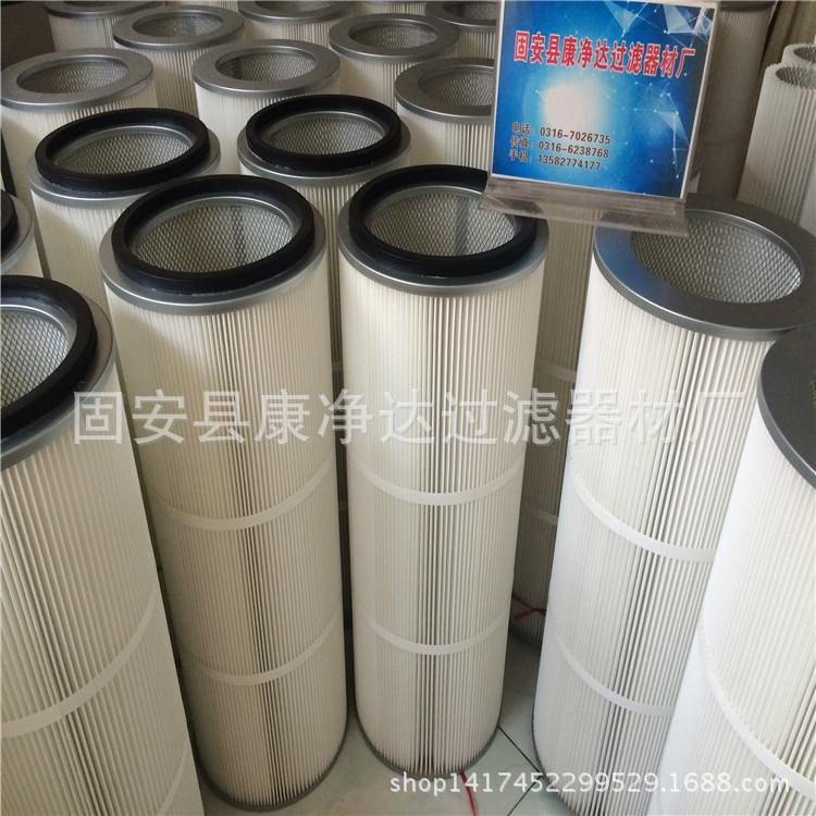 3266除尘器滤芯 冲孔网 折叠滤芯 除尘防尘 除尘器