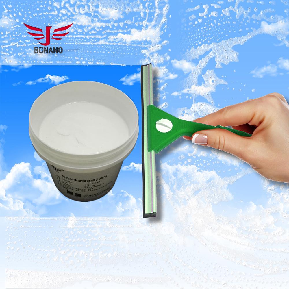 汽车玻璃水清洗剂油膜去除剂/深层去油膜/去雨敌拨水剂防雨剂