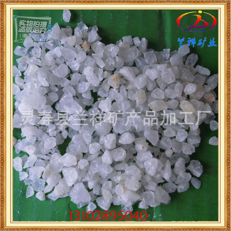 厂家供给轻烧氧化镁 电工级氧化镁 活性氧化镁 兰祥矿产