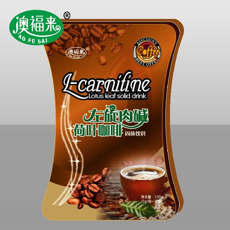 厂家直销贴牌代加工食品左旋肉碱荷叶咖啡固体饮料