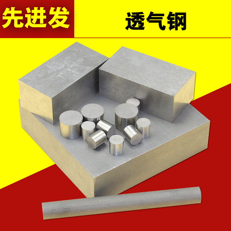 塑胶预硬非凡模具资料园棒板材 模具紧固件 Feintool 成型模