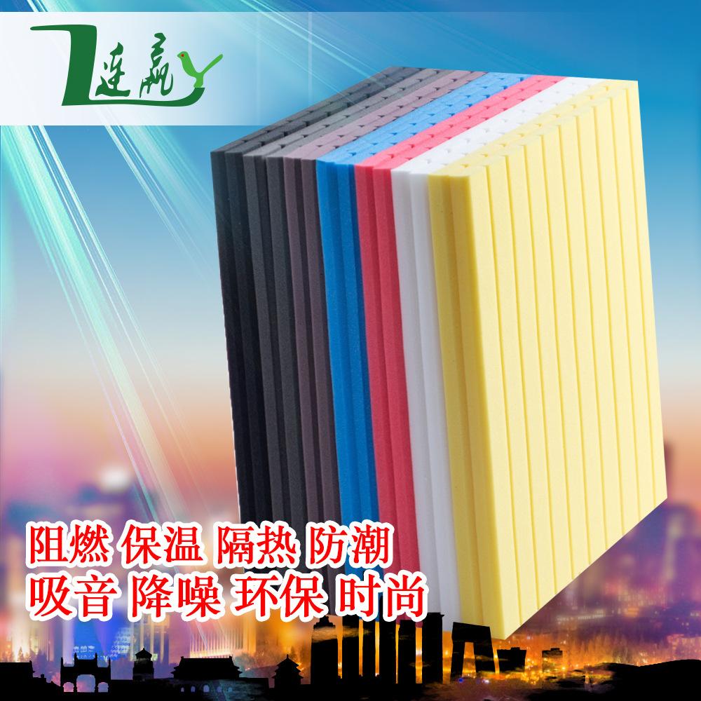 电影院聚酯纤维隔音资料隔音 聚酯纤维 长方形 聚氨脂