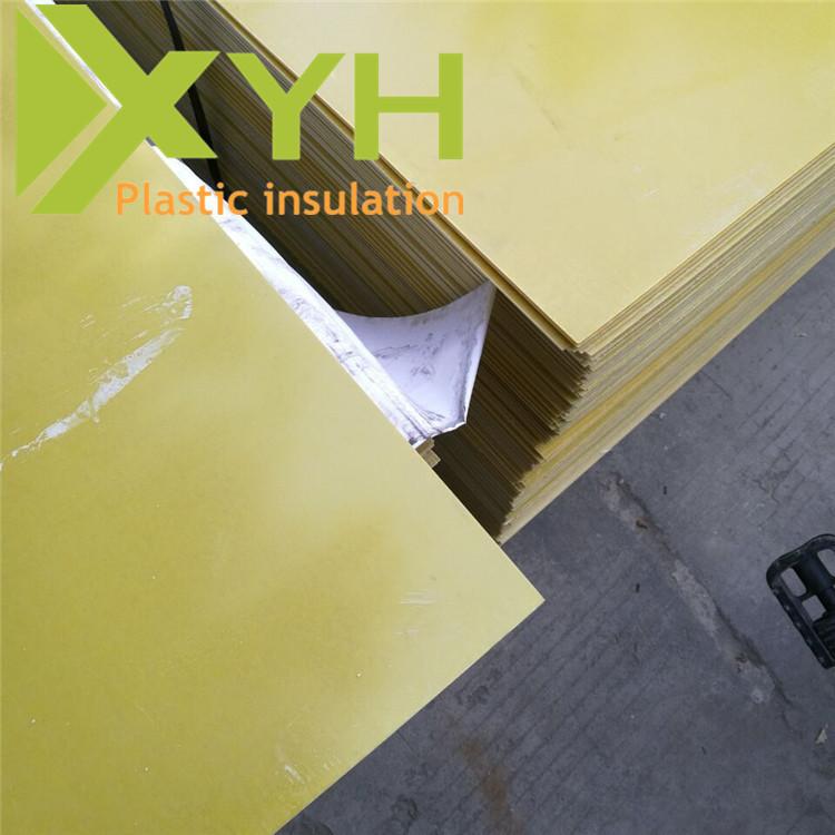 黄色环氧板按图加工成型  3240玻璃纤维板大量现货 0.8*1000*2000