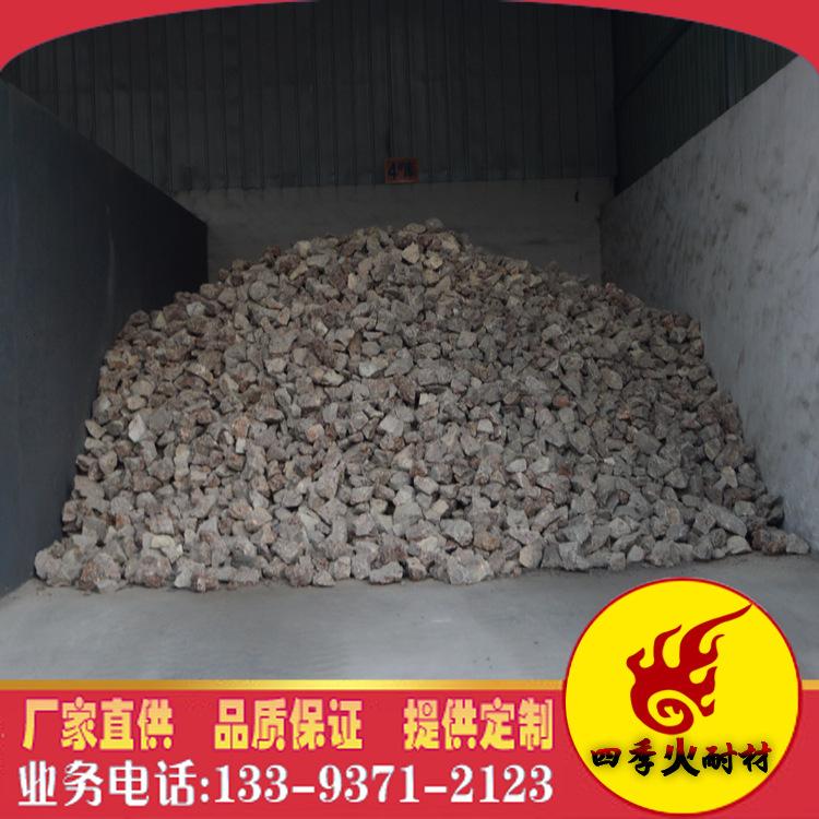 5轻质保温耐火浇注料 四季火 窑炉工业窑炉用保温材料